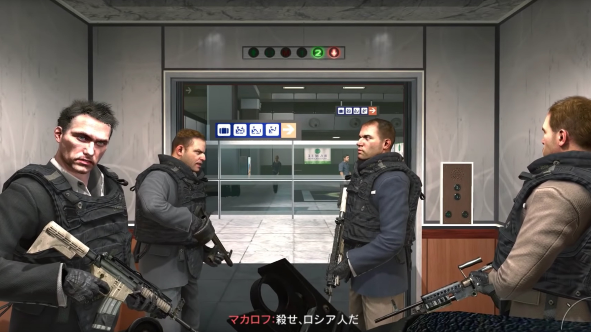 Nearly 11 Years Later, Modern Warfare 2's Japanese Localization Is Finally Fixed