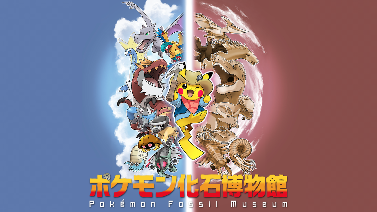 A Pokémon-Themed Fossil Exhibit Opening In Japan