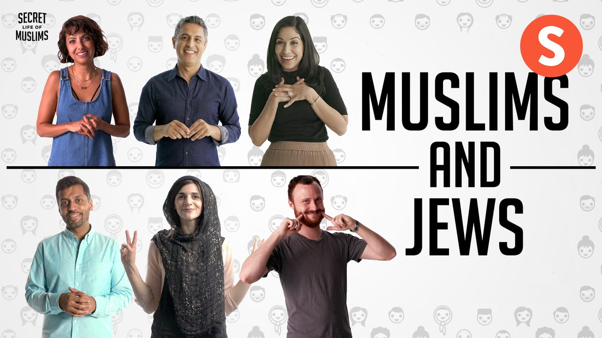 What Brings Muslims and Jews Together?