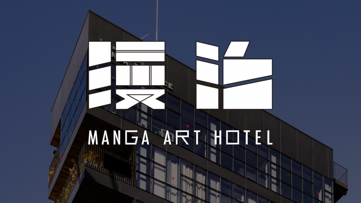 The Tokyo Hotel For Manga Lovers