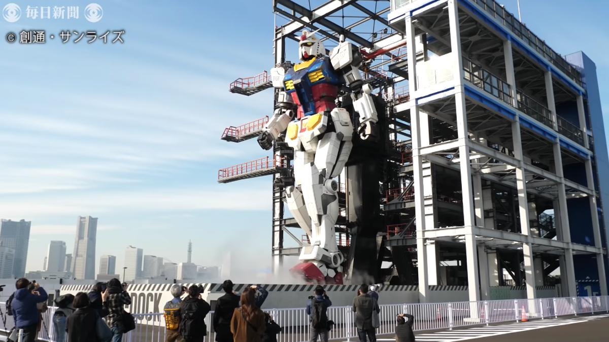 Japan's Newest Life-Sized Gundam Officially Unveiled  image