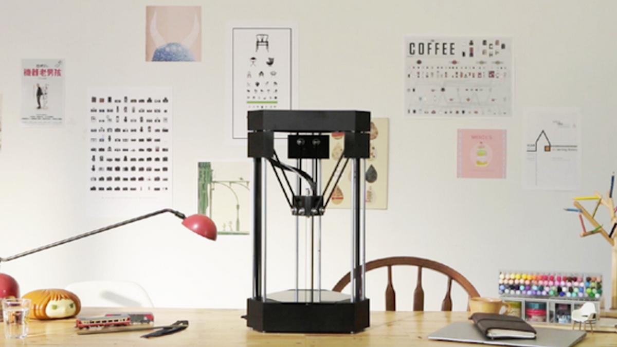 Flux: Esta impresora 3D también escanea objetos y los graba con láser