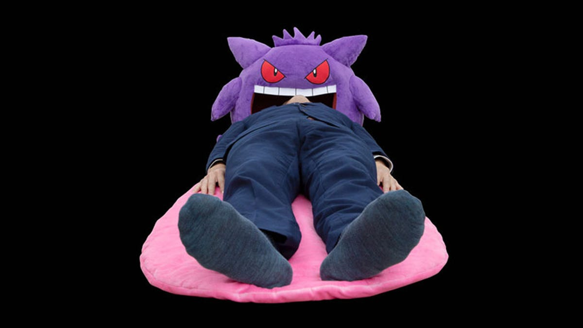 $250 Pokémon Plush Is Also A Nightmare Bed