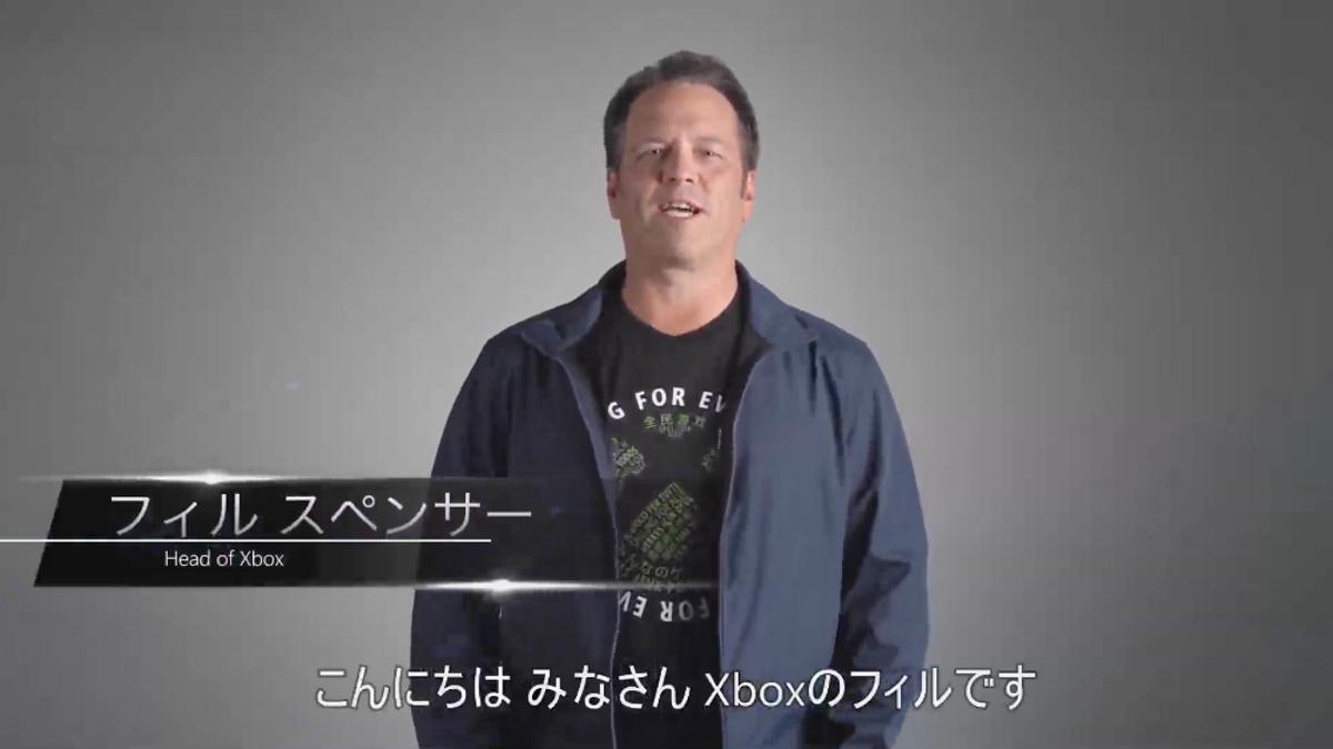 Microsoft On Japan: