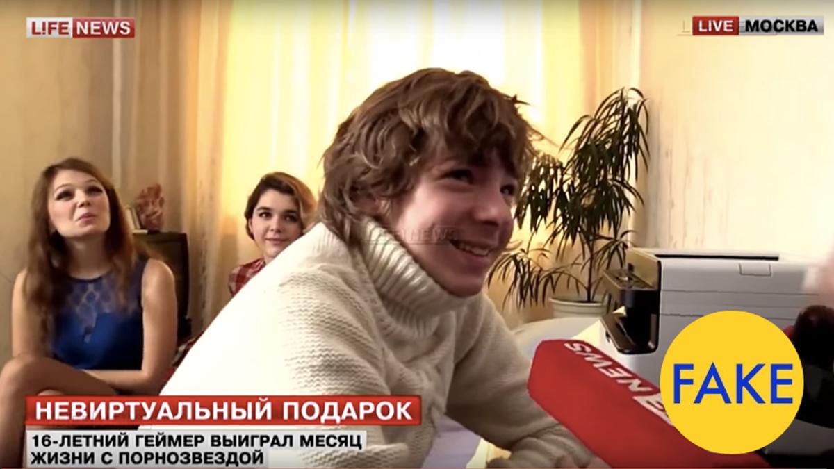 Actor Porno Menor De Edad no, ningún ruso de 16 años ganó un mes con una actriz porno
