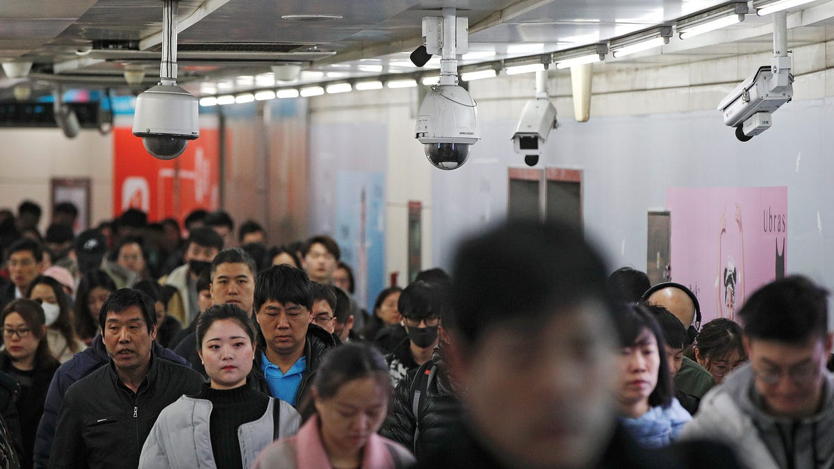 New Cell Phone Users in China Must Now Submit to Face Recognition Scans