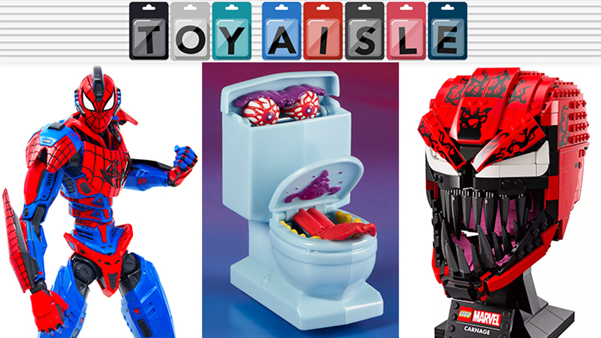 Ghost Toilets, and All the Other Non-Spectral Toy News of the Week