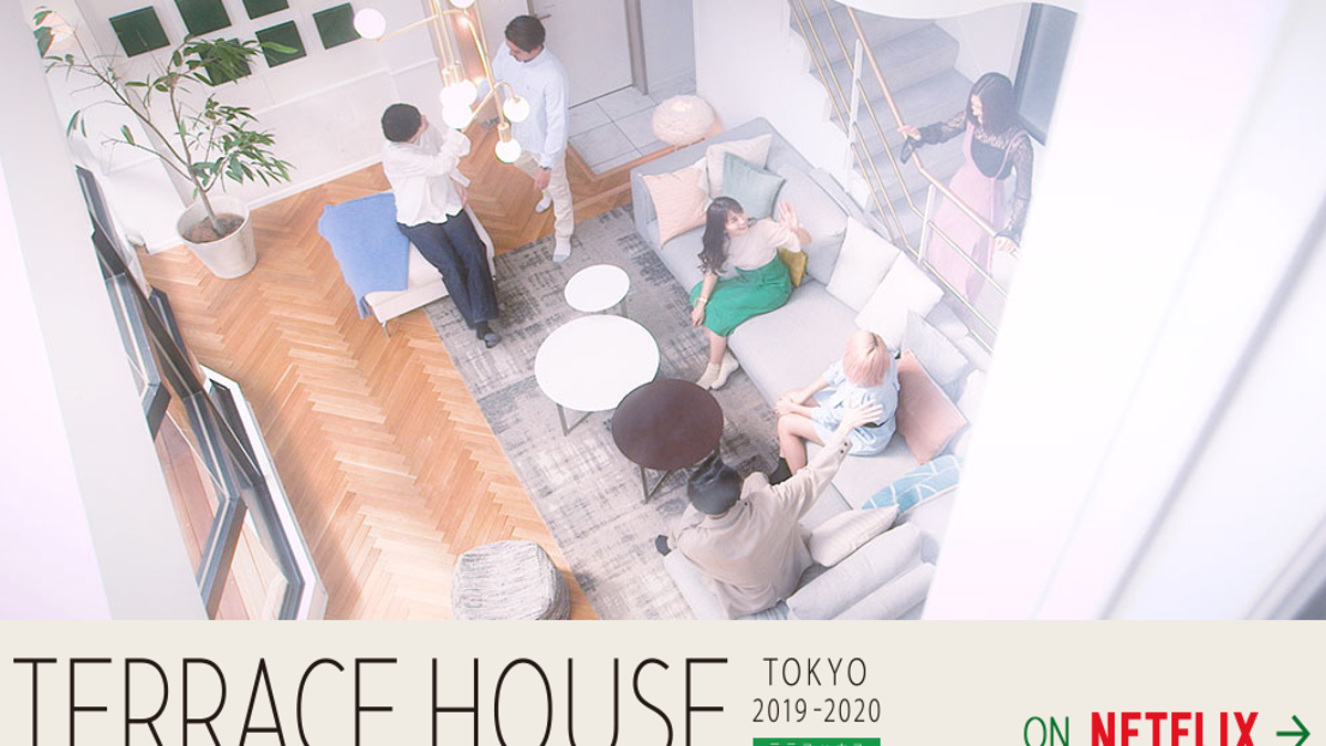 Following Hana Kimura's Death, Production On Terrace House Has Stopped