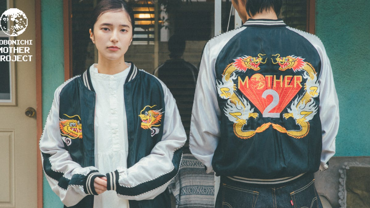 An Excellent EarthBound Jacket With Nintendo History