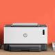 HP Neverstop Laserjet Printer | $250 | Amazon HP Neverstop Laserjet Printer | $250 | HP