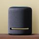 Amazon Echo Studio | $200 | Amazon