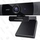 Aukey 1080p Webcam | $30 | Amazon | Clip Coupon + Promo code KINJAM1E