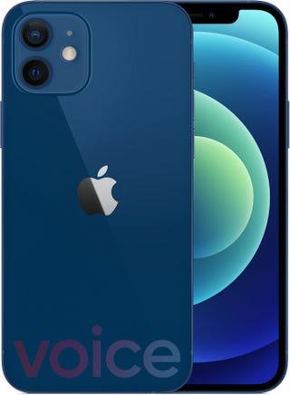 Illustration for article titled Ahora sí: filtran el iPhone 12 y el iPhone 12 Pro en todos sus colores