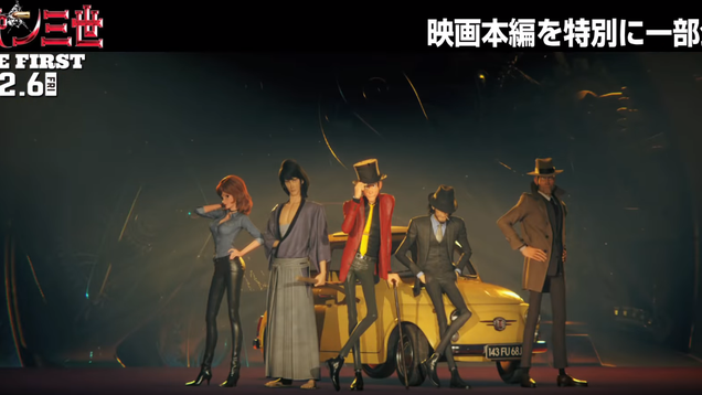 The Title Sequence For Lupin III: The First Is Too Amazing to Handle