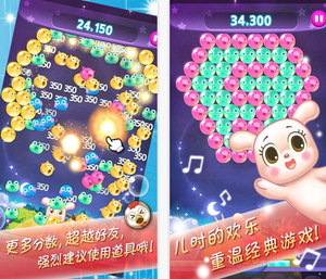 These Are China's Favourite Homegrown Mobile Games