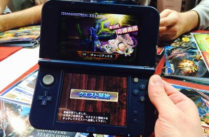 So Far, Japan Prefers the New Nintendo 3DS XL