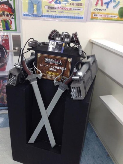 For a $US1,000, You Can Buy Realistic Attack on Titan Gear*
