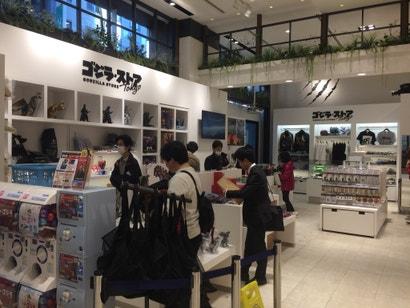 Inside Tokyo's Godzilla Store