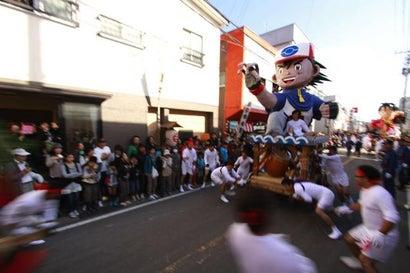 Where One Piece Smashes into Japanese Religion