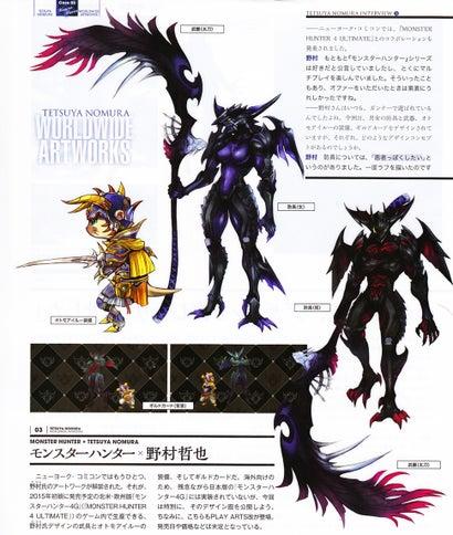 Tetsuya Nomura Is Busy with More than Kingdom Hearts III