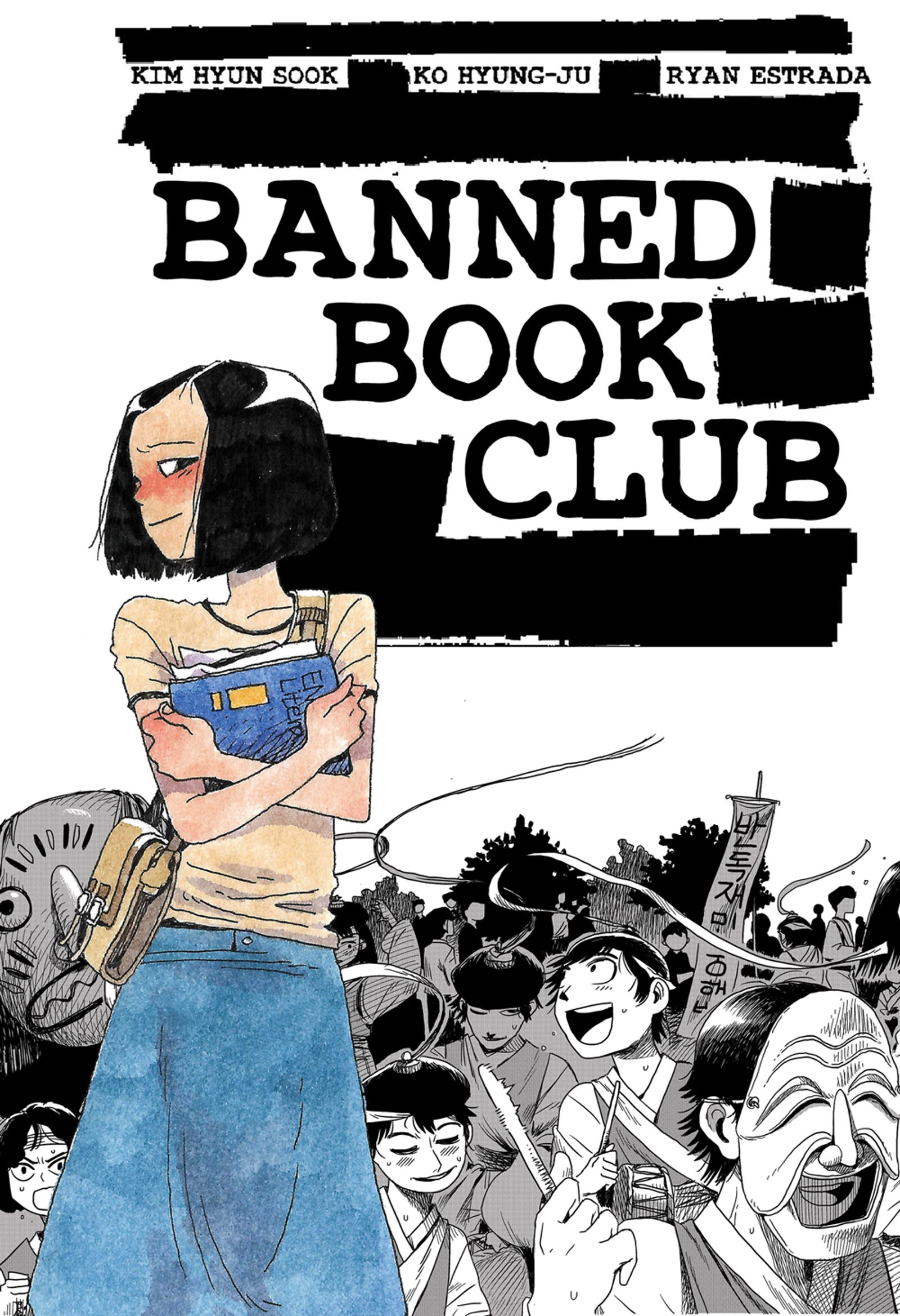 Illustration for article titled iBanned Book Club/i gives deeply personal context to government censorship and violence