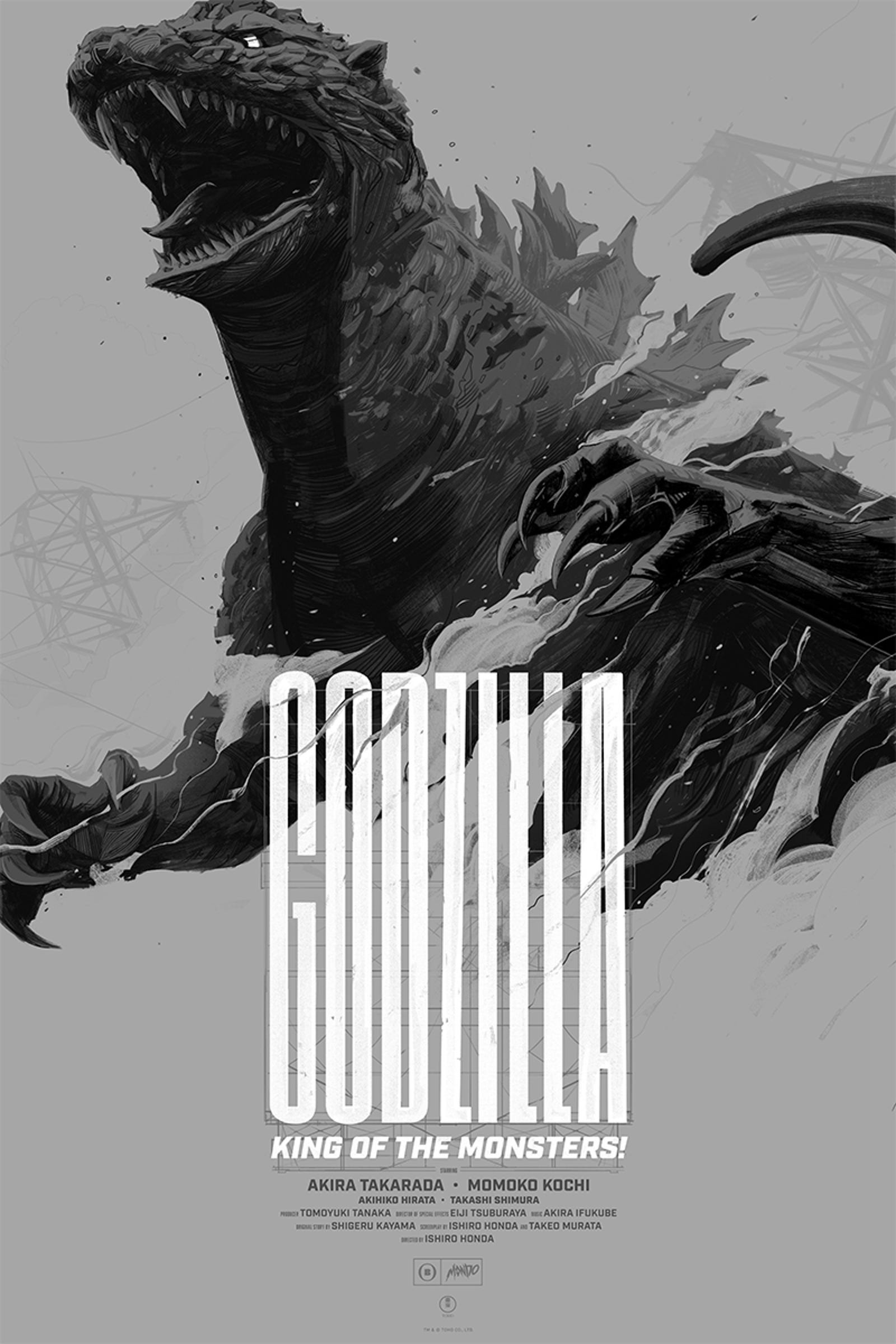 Oliver Barrett's standard King of the Monsters print...