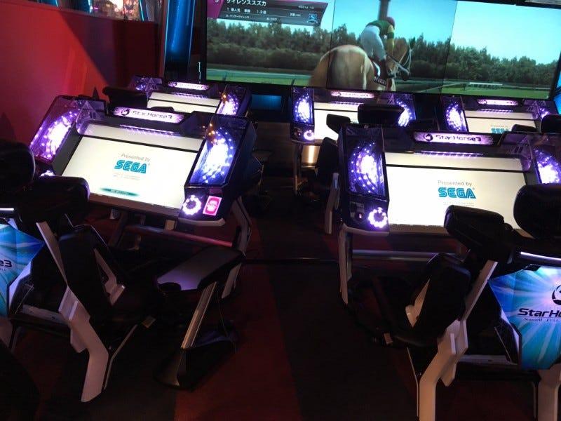 sega horse betting machine gaming