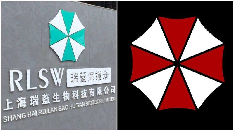 中国居民认为这家生物科技公司的商标看起来很眼熟[最新消息]
