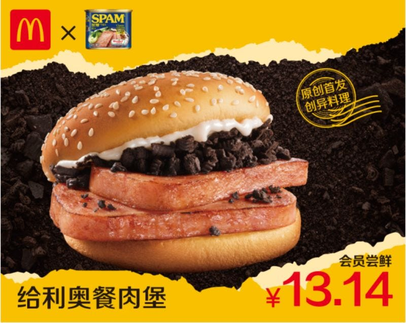 麦当劳中国有一个垃圾和奥利奥汉堡,似乎