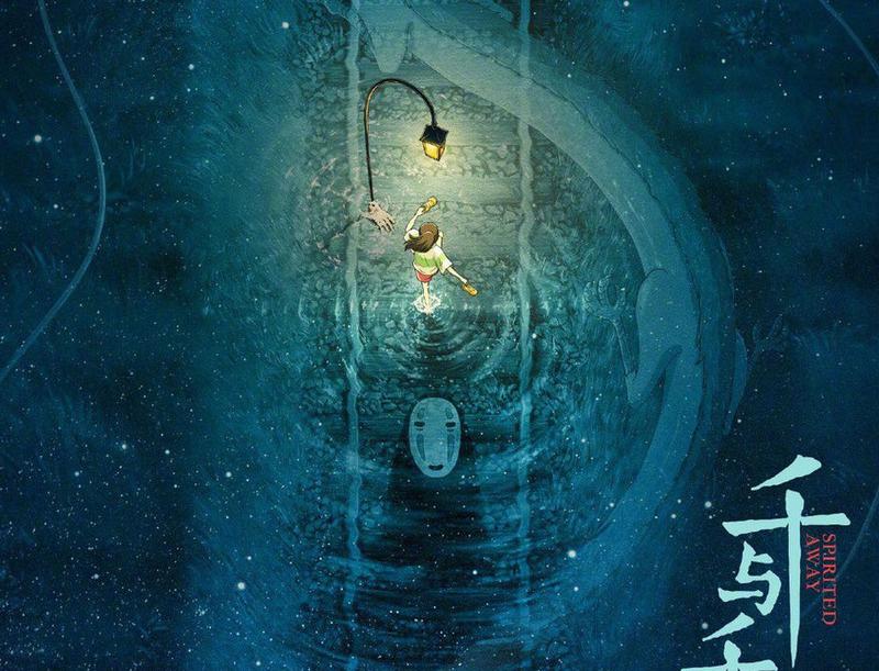 中国官方工作室的吉卜力海报非常出色