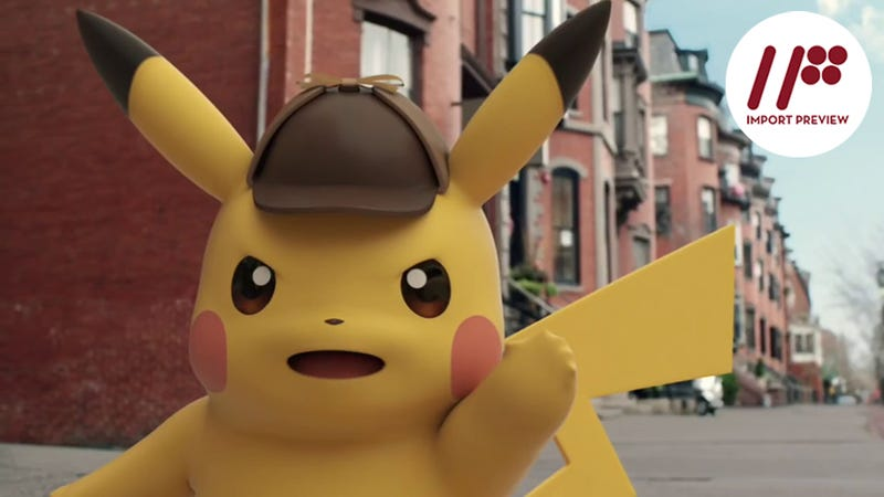 Detective Pikachu Is A Simple Point And Click Adventure For
