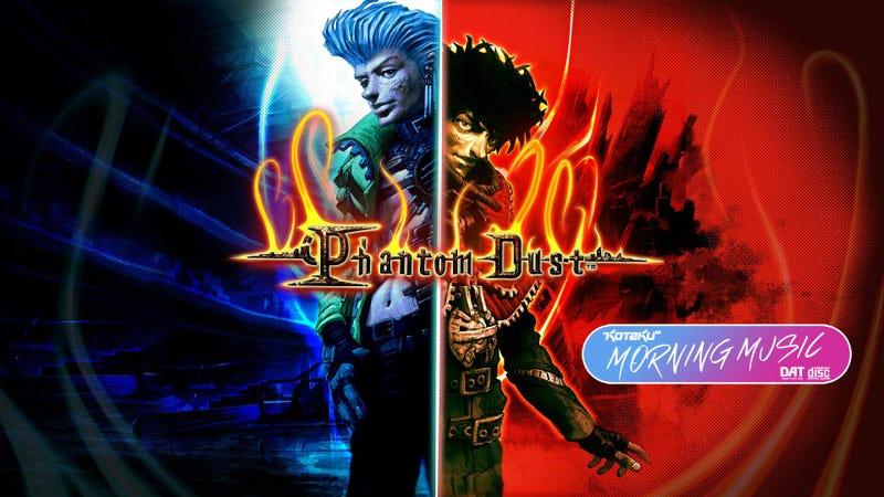 幻影灰尘(Xbox,2005)视频游戏音乐评论