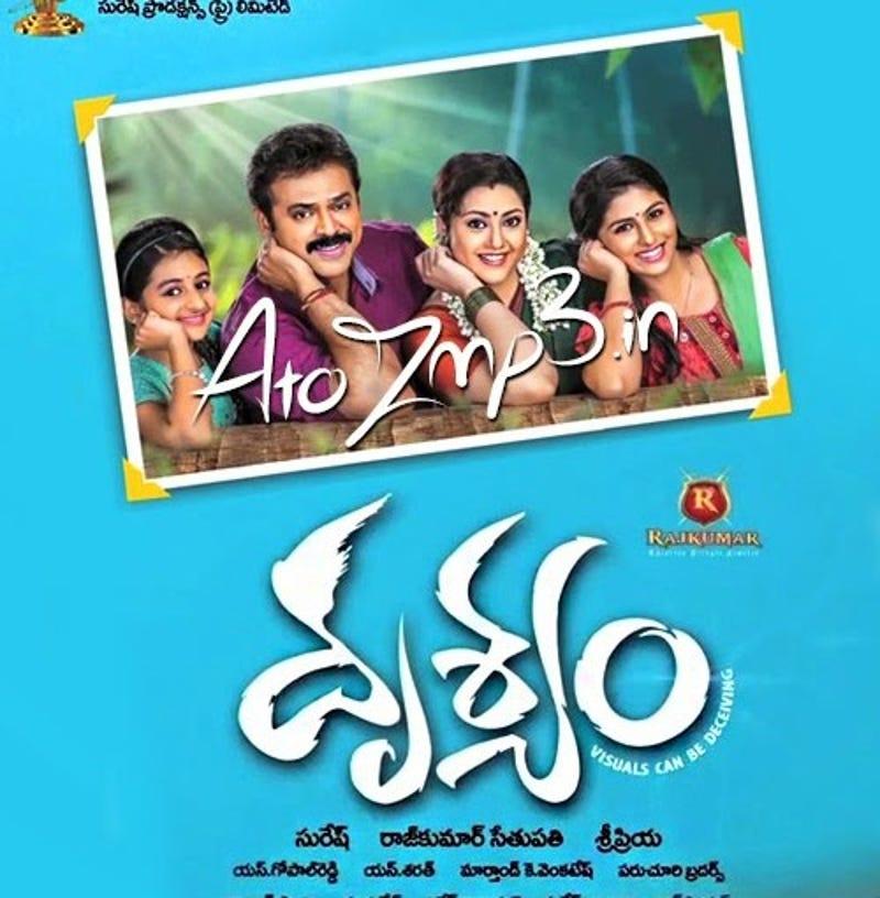 Oh My Friend Telugu Movie Songs Free Download 320kbps
