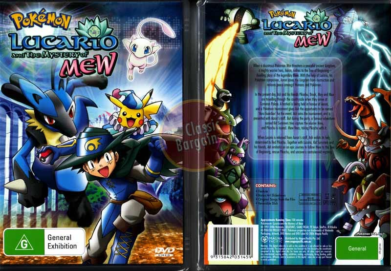 Pokemon Lucario And Mystery Of Mew