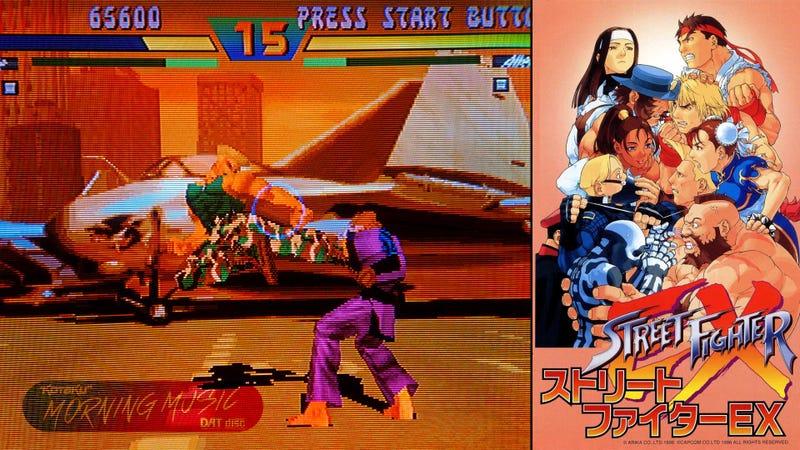 街头斗士EX(AC/PS11996)视频游戏音乐评论