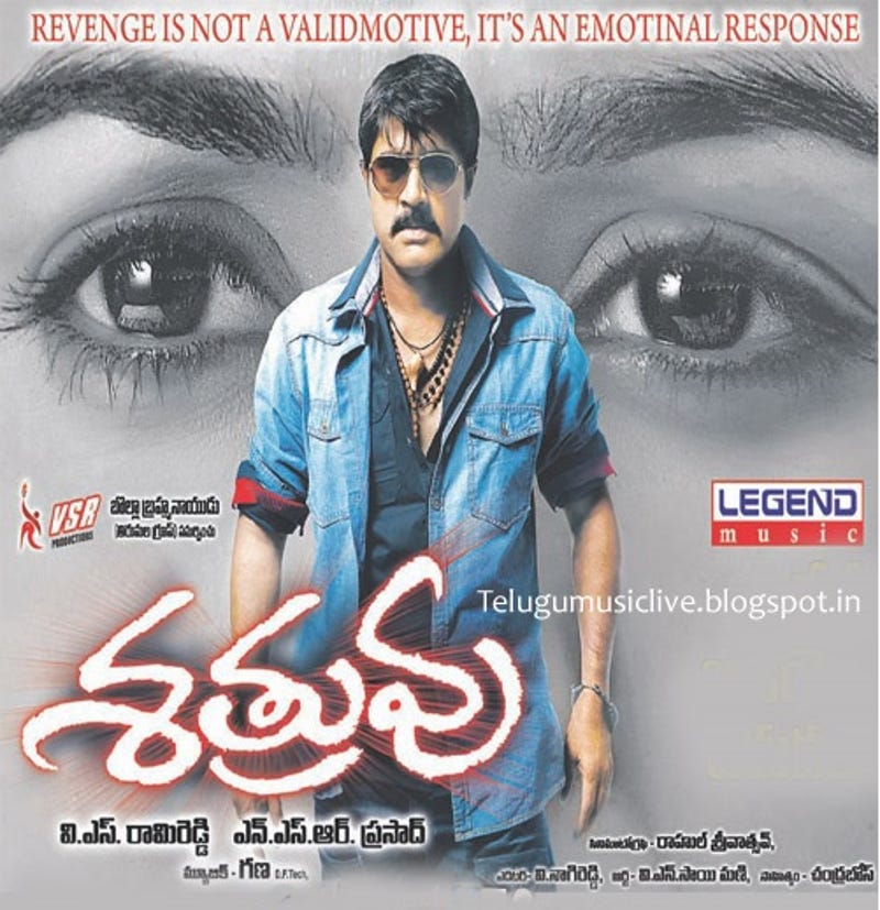 Abhinandana Telugu Movie Songs Free Download Doregama
