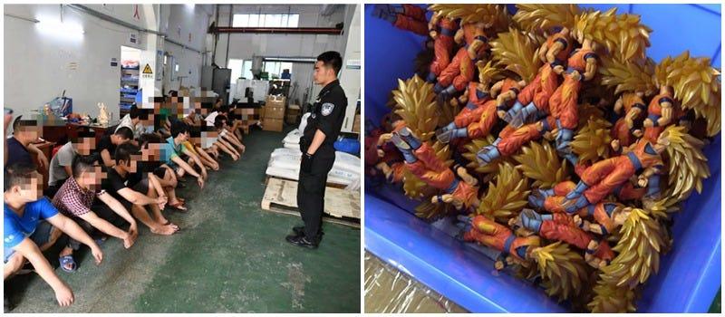 中国查获100万件假玩具和假人偶