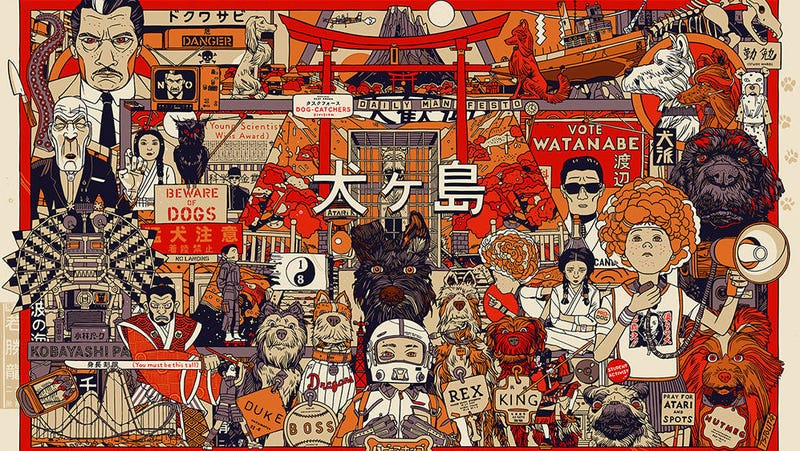 Tyler Stout Isle Of Dogs Poster To Drop In New York City