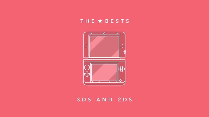 最适合3DS和2DS的12款游戏