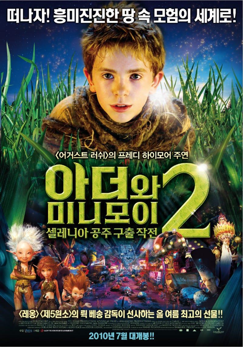 Arthur And The Revenge Of Maltazard 2009
