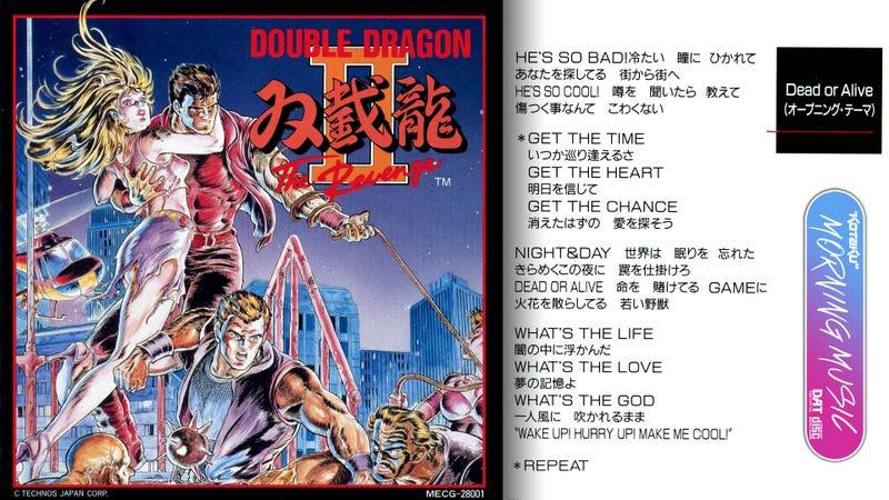 《双龙2:复仇》(NES,1990)电子游戏音乐评论