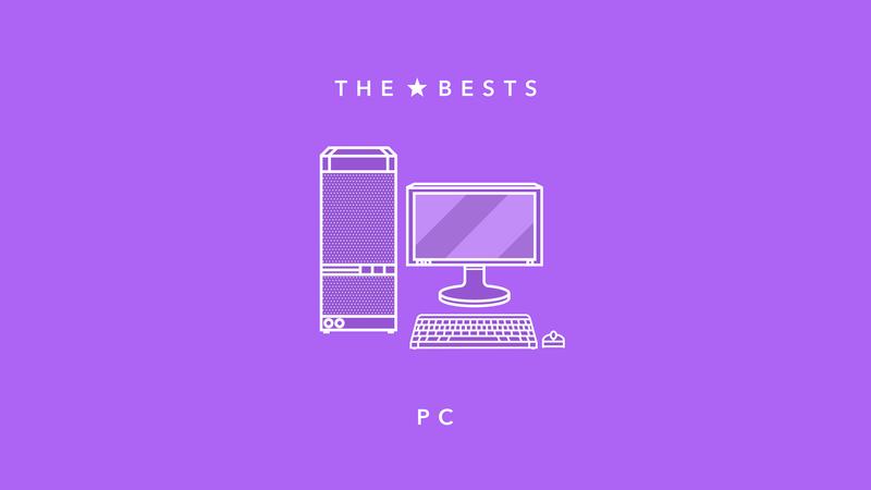 PC上的12款最佳游戏