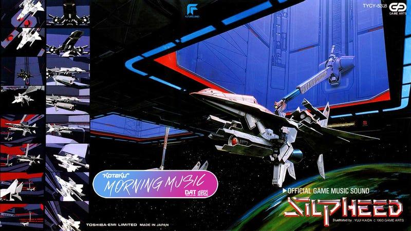 Silpheed(世嘉CD,1993)视频游戏音乐评论