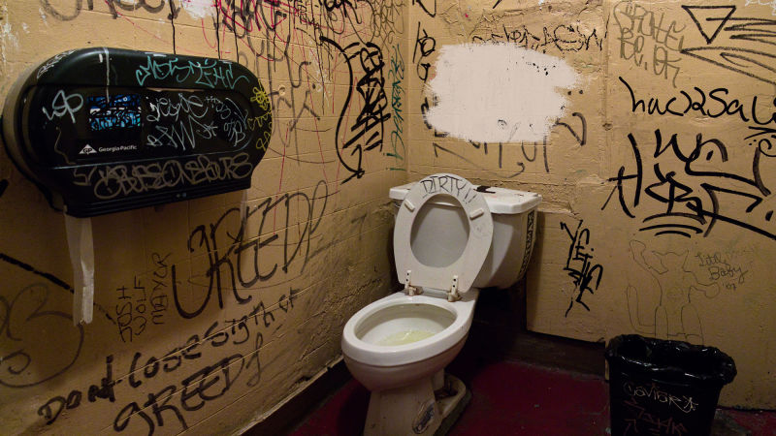 Painted-Over Spot On Public Bathroom Wall Must Conceal Some Really Fucked-Up Graffiti