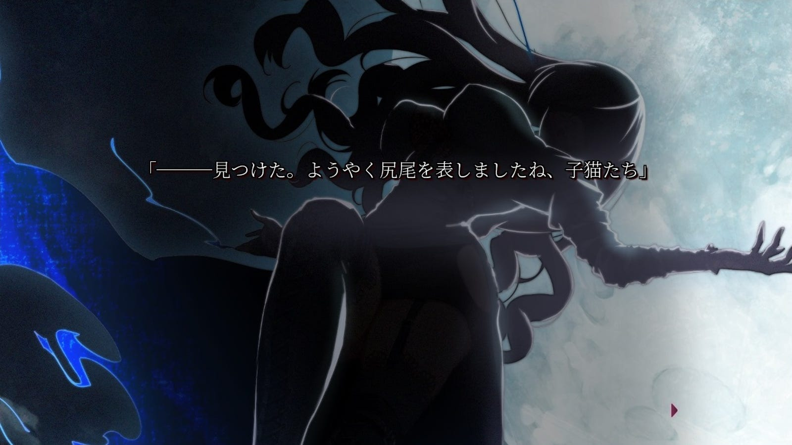 Illustration for article titled Short impression of the Deep One Trial (VN)