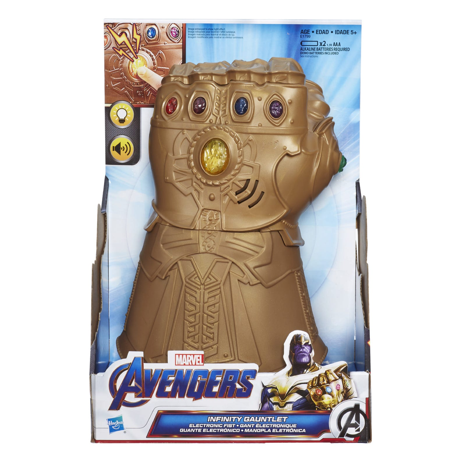 This Gauntlet is identical to the one released last year, which, while understandable, is kind of rude. Why not sell kids a busted up version like the one we've actually seen in the trailer? Kids like broken clumps of metal with gems that don't light up any more, right?