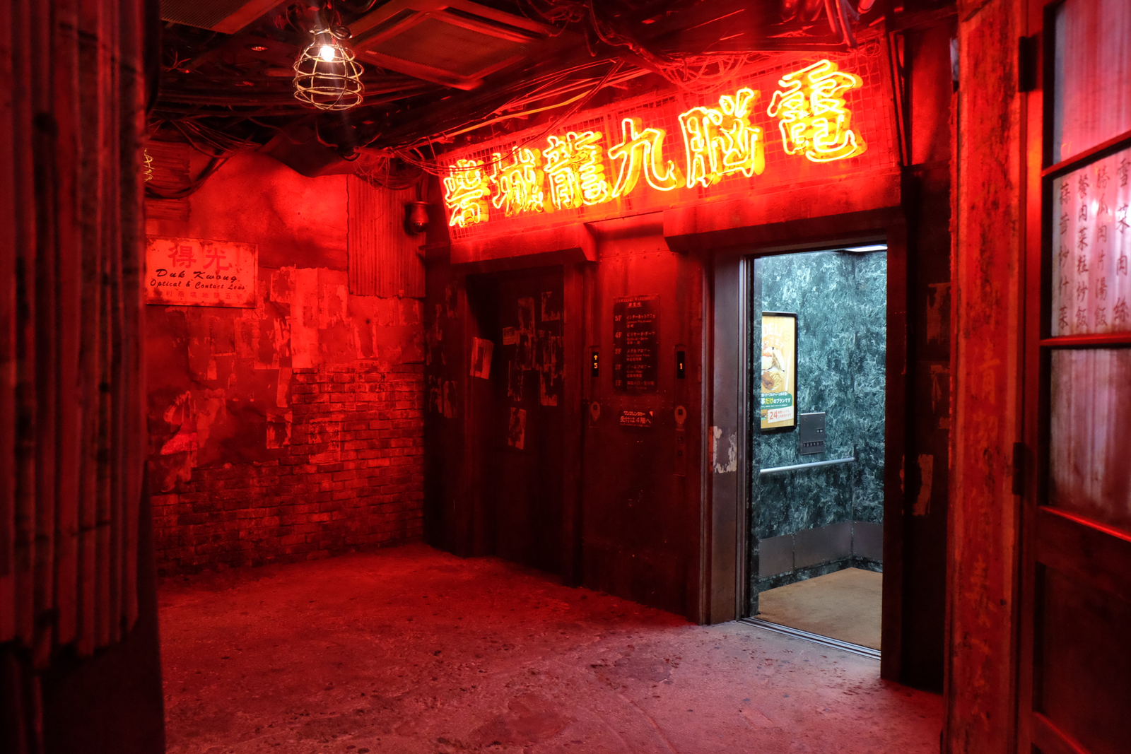 The Final Days Of Japan's Most Incredible Arcade
