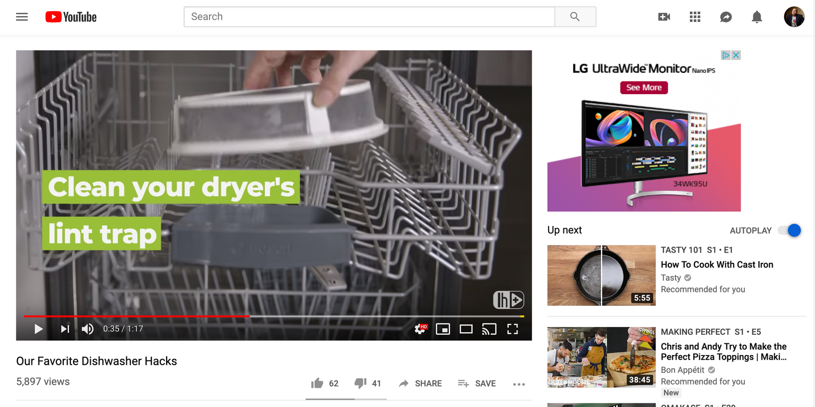 This what a YouTube video page looks like normally.