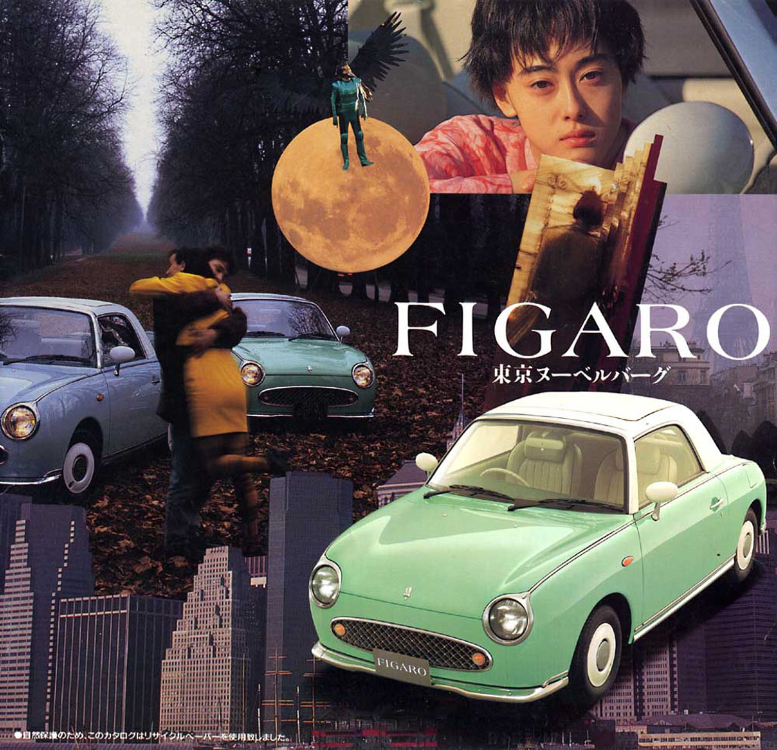 The Nissan Figaro brochure. It is a joy. What I haven't found is the film produced for its launch by Nissan. Anyone have a copy?