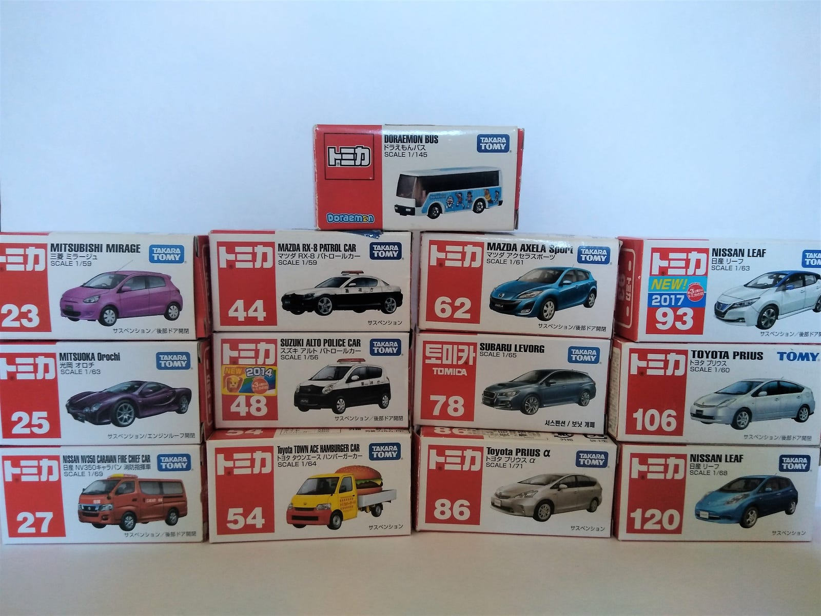 An unbelievable amount of boxed Tomica
